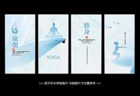 中国风意境瑜伽馆瑜伽海报