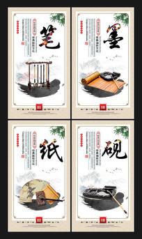 笔墨纸砚文房四宝中国传统文化展板