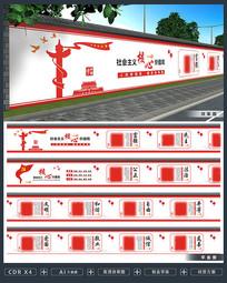 红色社会主义核心价值观墙绘彩绘围墙