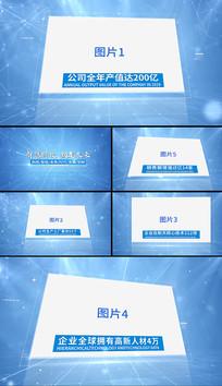 简洁科技商务互联网图文照片展示AE视频模板