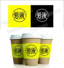 水果茶饮水果店鲜果店标志设计