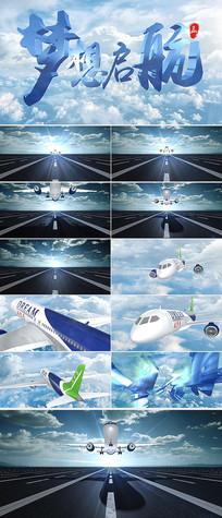飞机起飞梦想启航年会片头视频素材