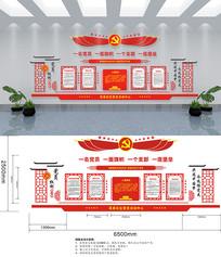 古典大气党员活动室文化墙设计