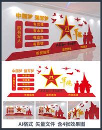 部队文化形象墙设计