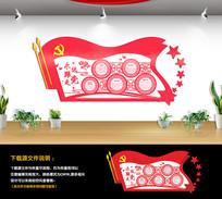 大气党员活动室文化背景墙