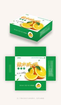 綠色贛南臍橙包裝盒設計