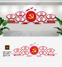 社会主义核心价值观楼道文化党建文化墙设计