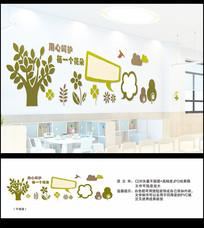 幼儿园展示文化墙设计