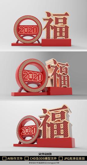 2020福字主题春节商场美陈雕塑