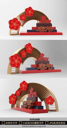 2020鼠年春节主题商场美陈雕塑