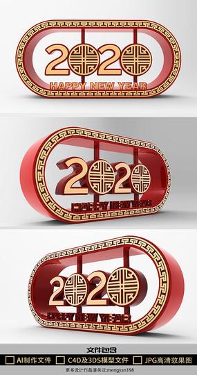 2020鼠年新年快乐主题春节美陈