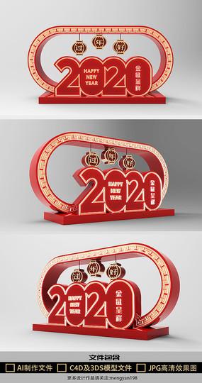 2020新年快乐春节主题美陈装饰