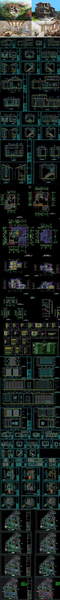 别墅建筑CAD施工图 效果图