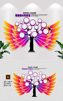 翅膀企业文化墙员工风采照片墙形象墙