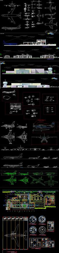 飞机 机场CAD图库