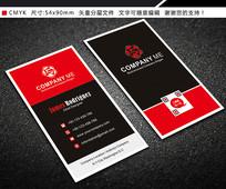红色简约竖版个性化商务大气时尚名片