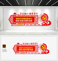 红色十九大新时代文明实践站展板宣传栏模板