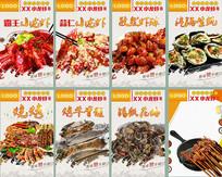 简约菜品美食海报设计