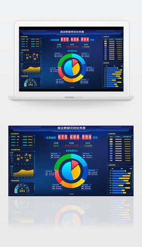 蓝色数据化可视界面 PSD