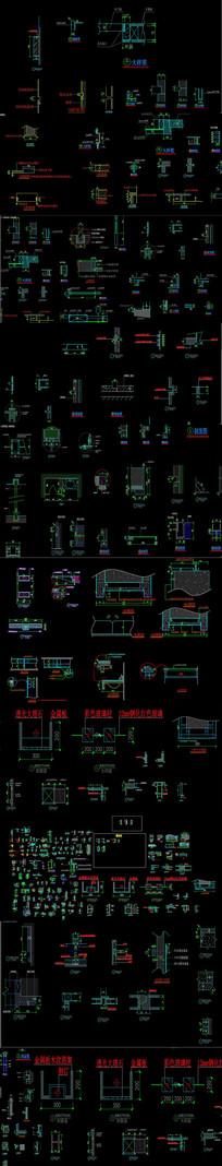 墙面剖面图CAD图库