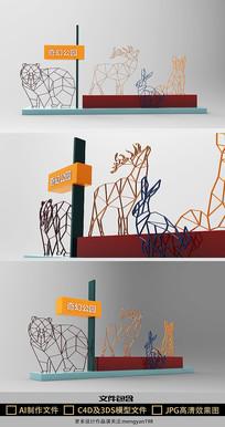 奇幻公园动物园动物主题户外雕塑