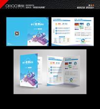 数字科技企业双折页设计
