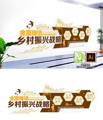 乡村振兴战略新农村文化墙
