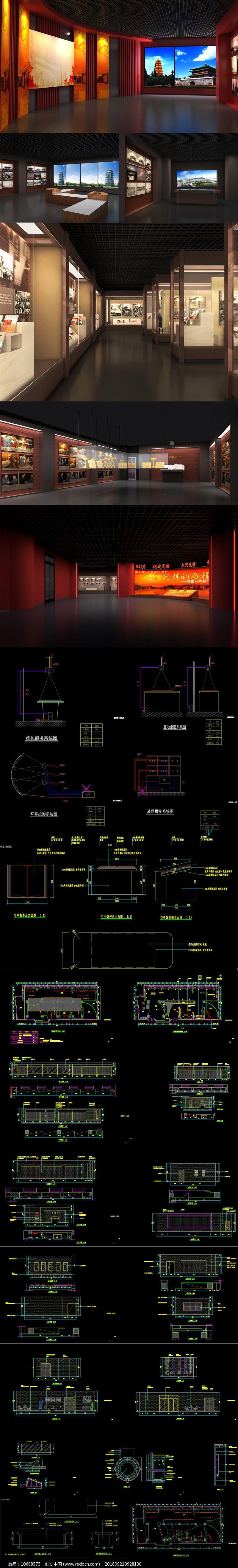 信息发布部门现代展示厅室内图片