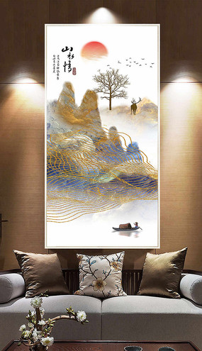 新中式抽象水墨山水玄关背景墙