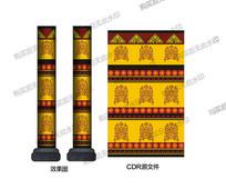 彝族花纹柱子设计