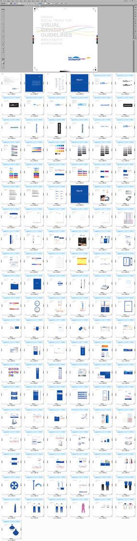 政府 公益服务 社会公益 品牌全套VI手册设计