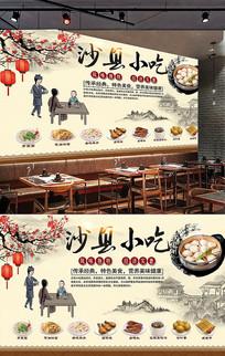 中国美食沙县小吃背景墙