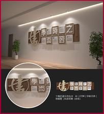 中式校园走廊文化墙
