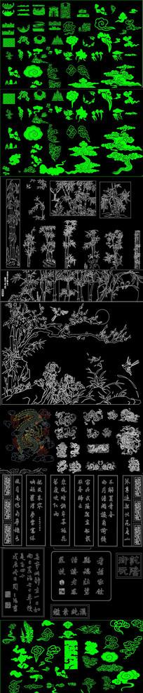 竹子云纹CAD图库