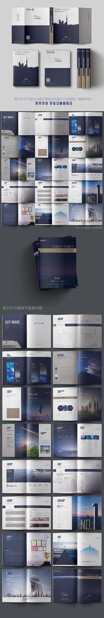 高端建筑工程公司画册设计