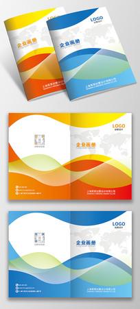 高端企业手册画册封面设计