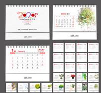鼠年春节卡通台历