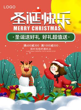 原创雪人圣诞海报
