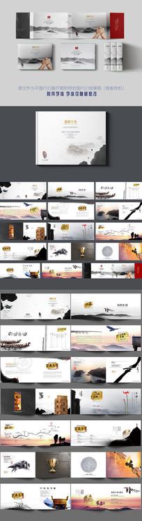 中国风水墨画册板式设计
