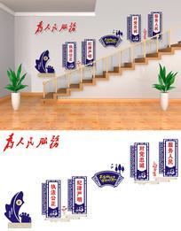 大气公安警察警营楼梯文化墙