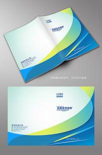 蓝色品牌宣传册封面设计模板