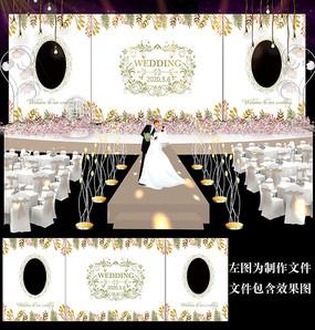 森系婚礼背景板设计