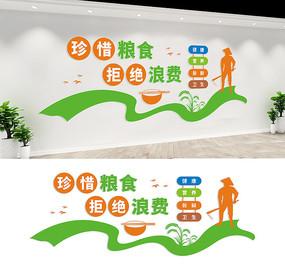 校园学校食堂文化墙设计