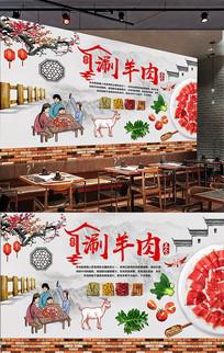 涮羊肉火锅美食工装背景墙