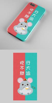 2020创意扁平鼠年卡通可爱手机壳图案