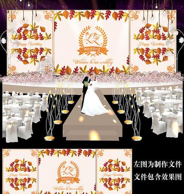橙色枫叶婚礼背景设计