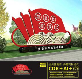 红色党建户外广场雕塑