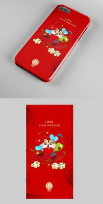 红色时尚个性新年2020鼠年手机壳
