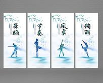 舞蹈学校宣传展板