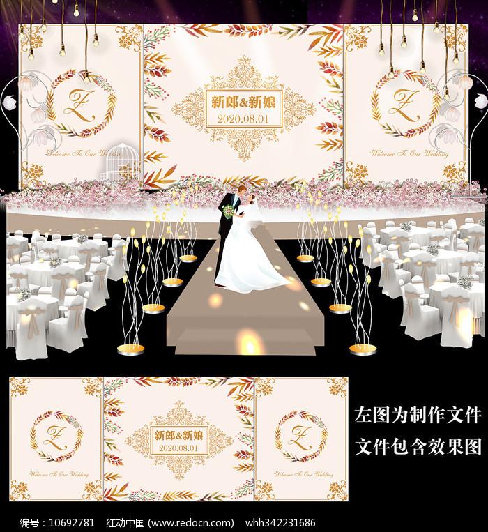 香槟金田园风婚礼背景设计图片